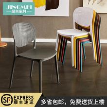 宜家塑料椅子简约现代办公电脑椅家居创意椅子成人时尚加厚靠背椅