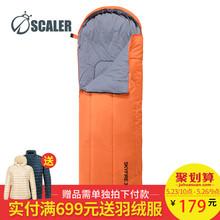 思凯乐睡袋成人户外秋冬信封式便携露营午休保暖适宜温度-5~24度