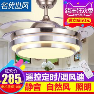 吊扇灯餐厅风扇吊灯现代简约带电扇的静音卧室客厅家用隐形风扇灯吊扇灯