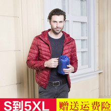 New light down jacket, men's collar and cap, short, large size, leisure and ultra-thin jacket for young and middle-aged people