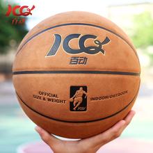 正品室外水泥地耐磨篮球5号儿童7号中小学生翻毛篮球