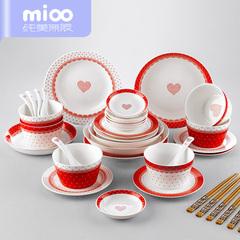纯美无限36头情侣陶瓷器餐具套装结婚乔迁送礼厨房餐饮用具碗筷子