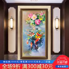 竖版家居挂画走廊尽头装 新中式手绘油画玄关九鱼图玄关画 饰画