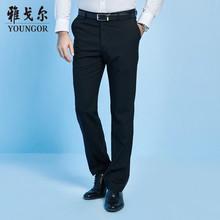 雅戈尔男士 子羊毛商务正装 保暖西裤 6325男装 Youngor 西服裤
