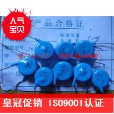 皇冠卖家 全店促销  超高压瓷片电容 30KV 102  1000PF  片径18mm