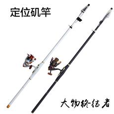 日本达瓦矶竿长节钓竿碳素特价包邮4.5.米5.4米远投竿抛竿鱼竿