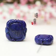 天然 阿富汗老矿青金石雕刻珠贝云 圆珠 散珠手工diy制作饰品配珠