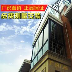 南京凤铝封阳台双层中空玻璃隔音隔热断桥铝推拉窗铝合金门窗定制
