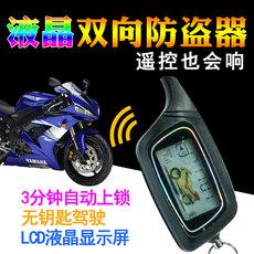 精盾液晶屏双向防盗器一键启动踏板摩托车防盗器自动上锁双向报警