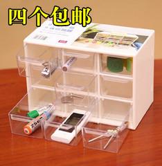 家用多功能透明塑料袜子收纳盒分格多格子长方形无盖桌面化妆品盒