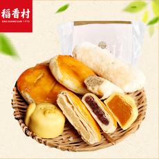 稻香村糕点散装点心红豆烧绿豆饼老婆饼早餐食品北京正宗特产小吃