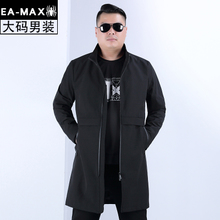 男装 加肥加大码 EAMAX大码 春秋肥佬中长款 风衣胖子厚外套F36 男士