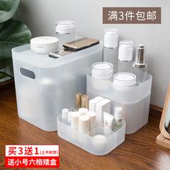 桌面收纳盒化妆品收纳盒子桌上收纳神器化妆盒透明塑料磨砂整理盒