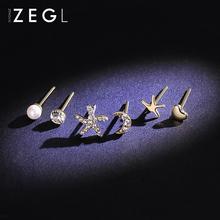 海星小耳骨钉耳钉女韩国气质多耳洞耳环组合6件套装简约小巧耳饰