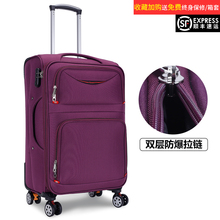 Universal wheel travel bags Oxford cloth rolling suitcase luggage 20242628 men and women students \