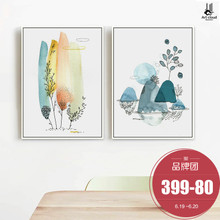 饰画 餐厅装 现代简约客厅沙发背景墙画北欧小清新插画壁画挂画