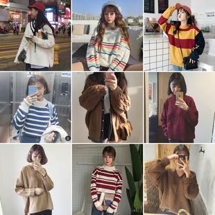 慵懒风秋款毛衣女2018新款套头宽松BF外穿韩版原宿针织衫学生外套