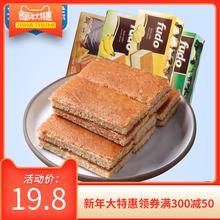 马来西亚进口 福多蛋糕香兰提拉米苏香蕉奶油味蛋糕432g/盒早餐
