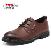 公牛世家男鞋春季鞋子男士休闲皮鞋真皮英伦潮流大头皮鞋上班皮鞋