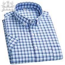 男短袖 牧鹿衬衫 修身 潮流免烫青年商务男装 格子夏季韩版 帅气寸衫