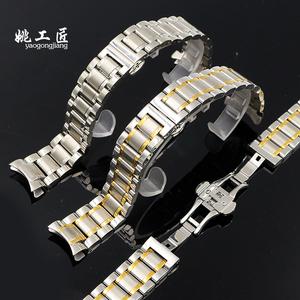 手表带 男 钢带配件蝴蝶扣实心不锈钢精钢手表带 弧口表带20 22mm钢表带
