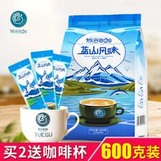 买2送杯 越谷蓝山风味速溶咖啡粉三合一40条600g袋装云南小粒咖啡