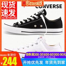 匡威男鞋女鞋All Star 经典款常青低帮休闲鞋情侣鞋帆布鞋101001C