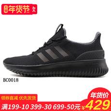 阿迪达斯男鞋2018春季简版NMD小椰子鞋全黑运动休闲鞋板鞋BC0018