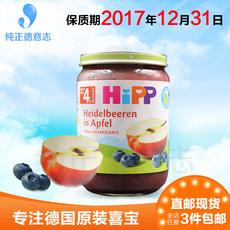 德国喜宝有机蓝莓苹果香蕉泥4310Hipp宝宝辅食4个月4+现货