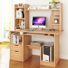 电脑台式桌书桌书架组合家用简易电脑书桌写字台书柜组合桌子卧室
