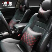 汽车头枕护颈枕车用一对四季通用池谧椅枕头腰靠枕抱枕车载用品