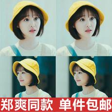 日系文艺樱桃小丸子软妹小黄帽郑爽同款女韩版学生黄色渔夫帽盆帽