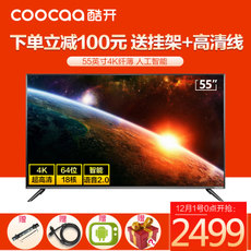coocaa/酷开 5A 55 创维55吋4K超高清智能网络wifi平板液晶电视机