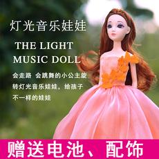芭芘娃娃电动会发光会走路跳舞的儿童音乐女孩玩具生日礼物