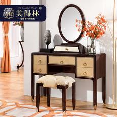 美得林家具法式新古典实木简约梳妆台卧室带妆镜化妆桌美式组合MC
