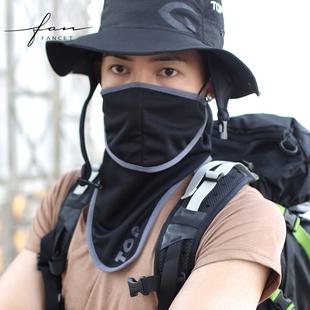 面罩男夏天韩版潮户外遮阳钓鱼登山护脸面巾遮脸护颈骑车两用围脖