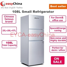 small refrigerator 108L food beverage cooler fridge 3 door
