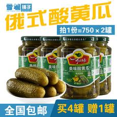 俄式酸黄瓜罐头750G*2瓶包邮东北酱菜青瓜下饭小咸菜西餐汉堡配菜