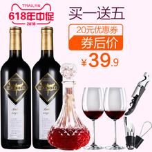 西班牙卡谛娅干红葡萄酒2支装 原瓶进口红酒整箱送醒酒器酒杯礼品