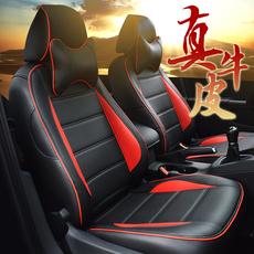 汽车座套真皮定做专用全包围座垫17新款座椅套四季通用全包皮坐垫