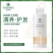 护发素正品修护干枯补水顺滑发膜免蒸焗油膏改善毛躁滑溜溜护发素