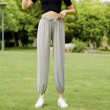 Summer New Loose Size Sports Pants, Leisure Pants, Lanterns, Hallen Pants, Home Mosquito-proof Pants