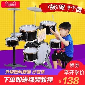 儿童架子鼓爵士鼓儿童初学者敲打鼓宝宝益智玩具男3-6岁1