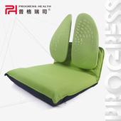 普格瑞司台湾进口榻榻米 飘窗双背垫和室椅人体工学椅懒人沙发椅
