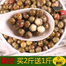 【大粒买2送1斤小粒】2017年新鲜带壳芡实鸡头米500g野生鸡头果籽