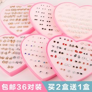 韩国气质简约个性 防过敏塑料针胶小耳钉耳环耳饰品女学生 一盒装