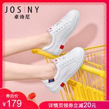卓诗尼女鞋2019春季新款单鞋韩版小白鞋女百搭运动休闲鞋学生板鞋