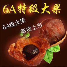 黑姑娘农家桂圆干6A大粒龙眼银耳羹搭配原料2.5-3cm新果一斤包邮