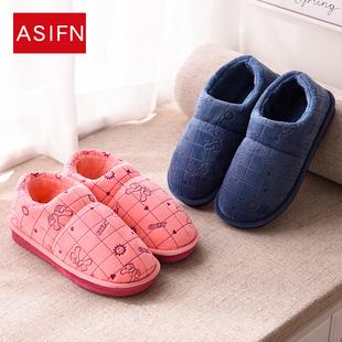大码中老年人经典毛绒棉拖鞋高包跟男女保暖居家居室内厚底棉鞋冬