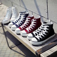 环球高帮帆布鞋女学生韩版原宿ulzzang潮高邦黑色球鞋板鞋白布鞋